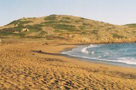La spiaggia di Binimella, costa nord