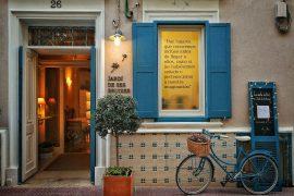 Vacanza in Hotel o appartamenti turistici a Mahon e Ciutadella